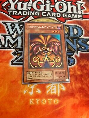 Exodia, The Forbidden One Ocg Secret