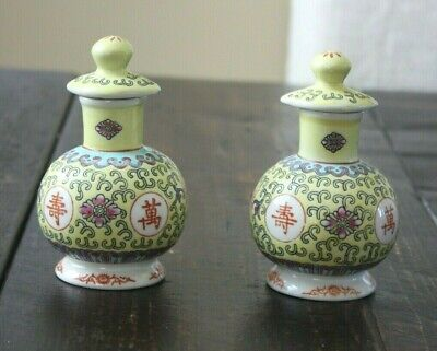 """Chinese Vintage Hand Painted Porcelain Small CRUET JAR Set Yellow 4-5/8"""""""