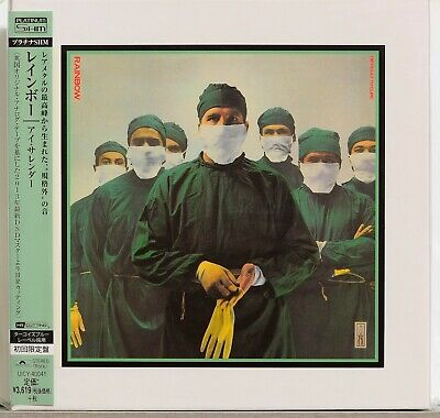 Rainbow / Difficult To Cure Japan Mini LP Platinum SHM-CD Out Of Print