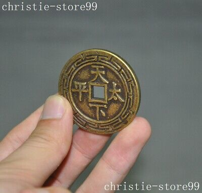 Collection old Chinese dynasty palace pure bronze Ancient money coin Statue