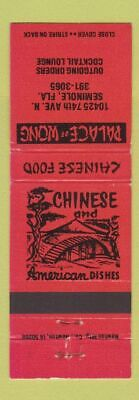 Matchbook Cover - Palace of Wong Chinese Restaurant Seminole FL