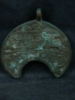 Ancient Bronze Pendant Islamic 1000 AD #BR7460