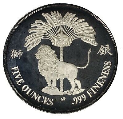 Rare 1986 Singapore Halley's Comet Lion 5oz Silver Proof Coin Low Mintage!