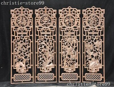 "32""Antique Chinese dynasty Huanghuali Wood hand carved  梅兰竹菊 ancient screen set"
