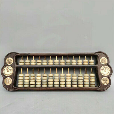 Collection old Chinese solid wood jade handmade beads Abacus