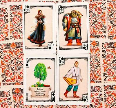 """36 Deck Souvenir Playing Cards """"Symbols of Russia"""" Russian Folklore NEW"""