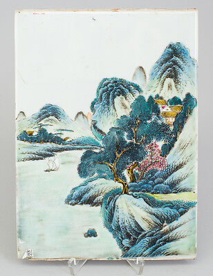 19/20th FAMILLE ROSE PORCELAIN TILE SCREEN PLAQUE LANDSCAPE SCENE CHINESE CHINA
