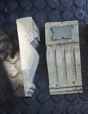 2 Vintage Antique Architecture Corbels