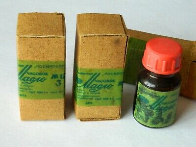 Vintage USSR clock oil - МЦ - 3 for clocks and watches. Set of 3. 1 bottle 30 gr