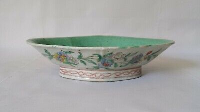 "Antique Chinese Famille Rose Porcelain Lobed Bowl ca: Early 1900's 8 1/8"" VGC"