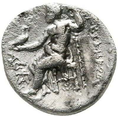 336 BC. Alexander III The Great. Early Issued Drachm Superb Coin - Greek Silver.