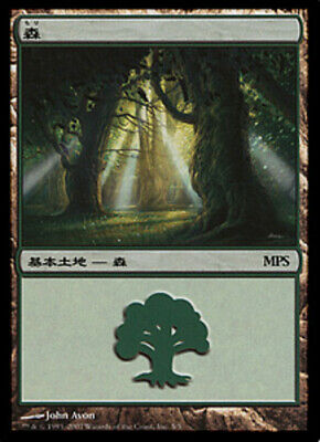 1x Forest Simic Combine Foil MPS Promo Japanese x1 Misc Promos Near Mint