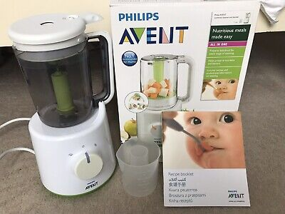 Philips Advent Steamer Blender SCF870/21