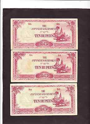 Burma 10 Rupees 1942-44 Japanese Occupation P-16a  VG  x  3