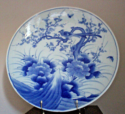 A Japanese Arita porcelain charger    Date 1880-1910   Diameter  18inches