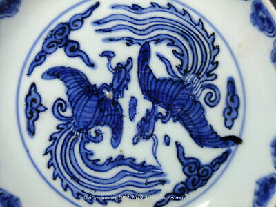 A Fine Late Ming Blue & White Jingdezhen Export Serving Dish With Phoenix. 17th