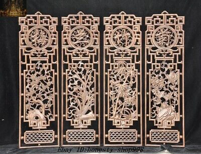 Old Chinese Huanghuali Wood Carved Plum orchid Bamboo chrysanthemum Screen Set