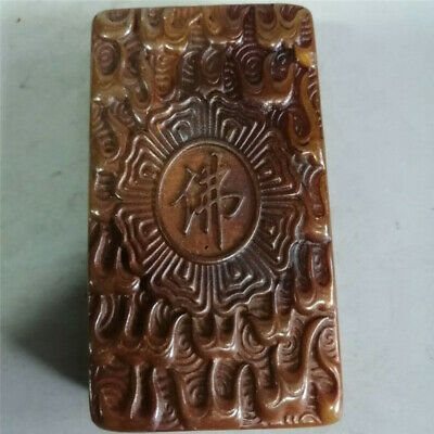 Collection Chinese natural Shoushan Stone carved Word pattern seal signet stamp