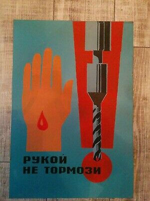 Vintage Original Industrial Safety Sign Soviet USSR Metal Plaque Tin Poster