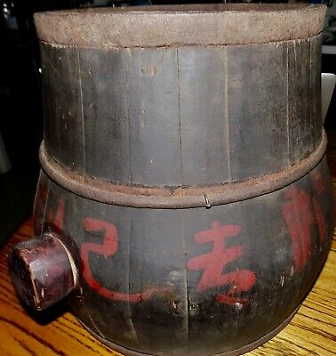 Old Large Asian Wood Barrel with Side Handles Metal Bands
