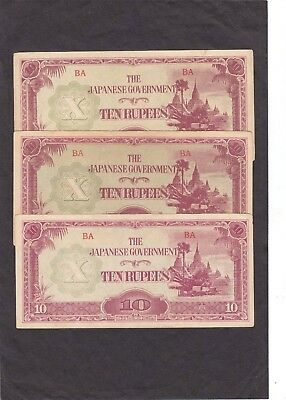 Burma 10 Rupees 1942-44 Japanese Occupation P-16a   EF x  3