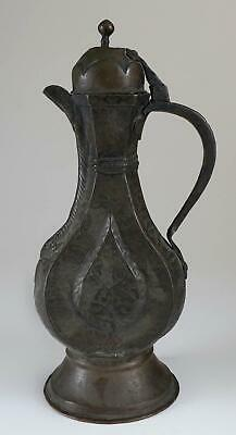 Very Fine Rare Central Asia Asian Mixed Metal Lidded Ewer ca. 18-19th c