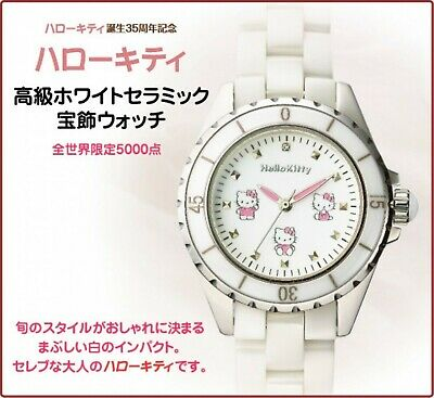 5bff2bca4 Hello Kitty 35th Luxury White Ceramic Diamond Jewlry Watch from Japan F/S  NEW