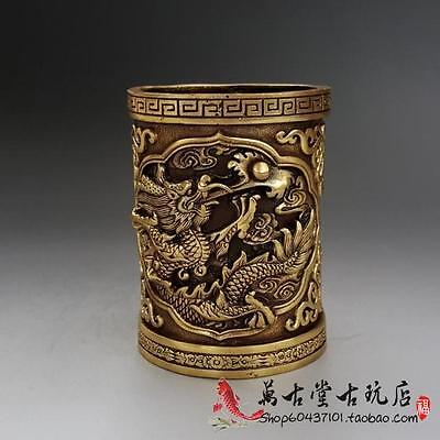 Collection Chinese Totem Dragon Carved Brass Pen Holder