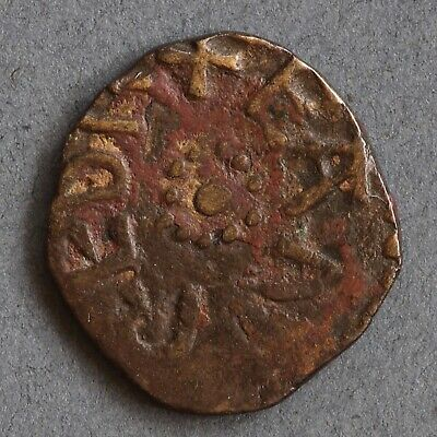 Anglo Saxon, Northumbria. Eanred, Styca, c.810-30 A.D.