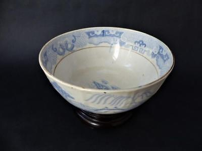 Antique 18th/19th c Blue & White Willow Pattern Footed Bowl