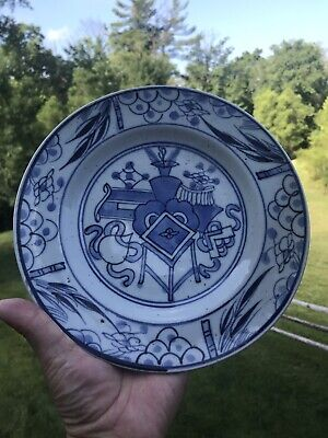 Antique Chinese blue-and-white porcelain plate Bogu