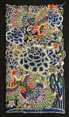 "Antique Chinese silk forbidden stitch embroidery w/24k wrapped thread 9 7/8""x 5"""