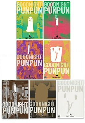 Goodnight Punpun Volume 1-7 Collection 7 Books Set by Inio Asano NEW Paperback