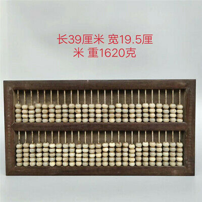 Collection Chinese Exquisite Wood Hand-made Jade beads Abacus