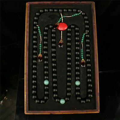 """Collect China wood beads Official clothing """"Chao-Zhu"""" necklace lacquerware box"""
