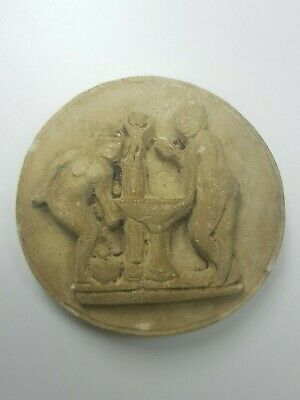 Ancient roman old queens bathing stone relief