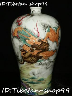 Top Wucai Porcelain Qing Dynasty Dragon Loong Animal Bottle Vase Jar Pot Statue