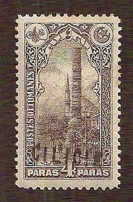 1919 France occupation of Cilicia,  Sc.32 .. MINT .. CV $20