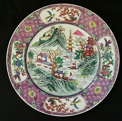 Antique plate chinese porcelain famille rose red mark, canton Qianlong