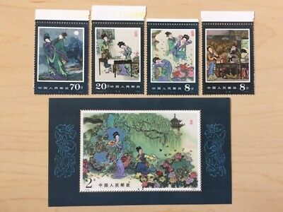 China 1984 T99 Peony Pavilion Story Stamp and Sheet MNH