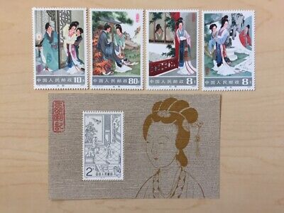 China 1983 T82 西厢记 The West Chamber Stamp and Sheet MNH