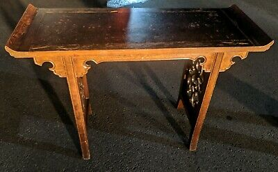 Vintage Chinese style Altar Table by Baker!  Burl wood