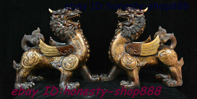 Copper Feng Shui carving statue Chinese ancient flying beast Pixiu Brave troops