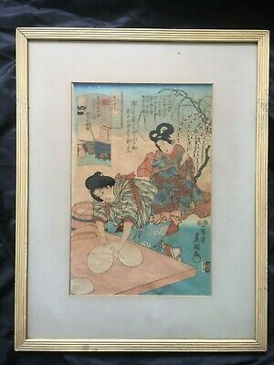 Ichiyosai Toyokuni Antique 19th original Edo Japanese Kunisada woodblock print