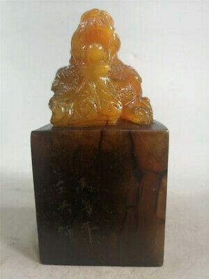 Collect Chinese natural Shoushan Stone Hand-carved God beast seal signet stamp