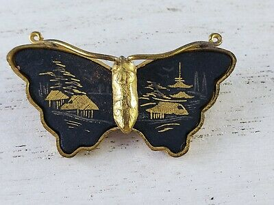 Vintage Brooch Pin Gold Tone Damascene Butterfly signed  CPO C Clasp
