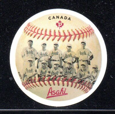 2019 Canada SC# The Vancouver Asahi - Formed in 1914 - Baseball-die cut- M-NH