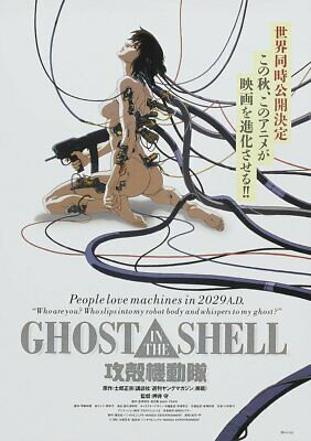 """""""Ghost In The Shell"""" Anime Poster (1995, Mamoru Oshii)"""