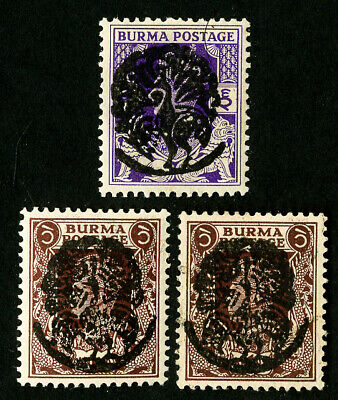 Burma Stamps # 1N1-3 VF OG LH Catalog Value $185.00