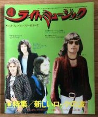 Queen cover Light music 1975 Magazine Freddie Mercury